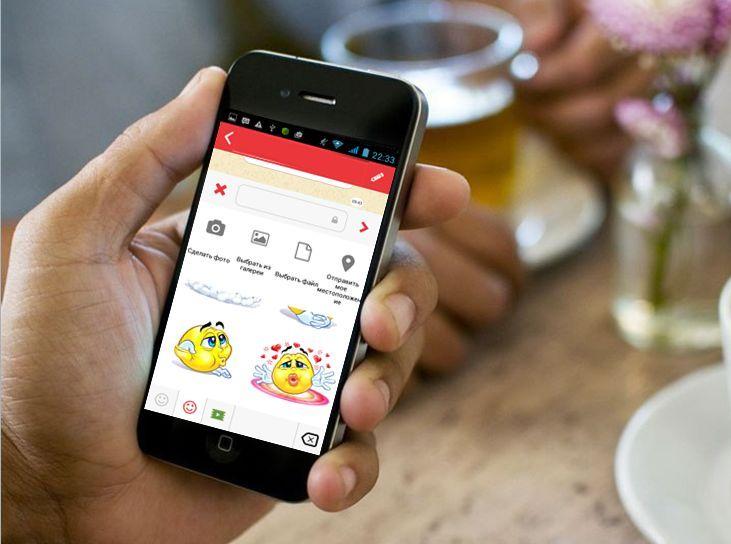 Messenger GEM!  Добро пожаловать в самый грандиозный интернет проект! Клеевое приложение нового поколения. Рекомендую абсолютно всем!