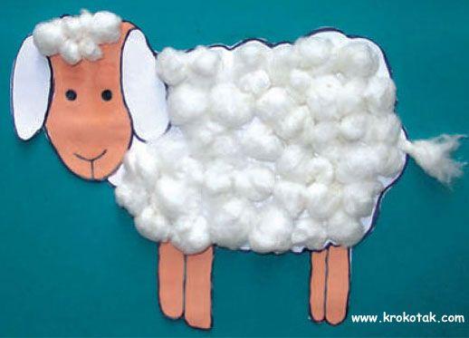 овца от памук