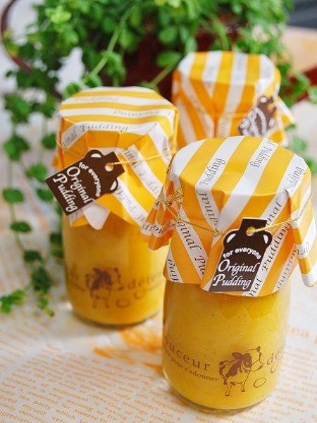 濃厚豆乳かぼちゃプリン by ☆ayaka☆ / レシピサイト「ナディア / Nadia」/プロの料理を無料で検索
