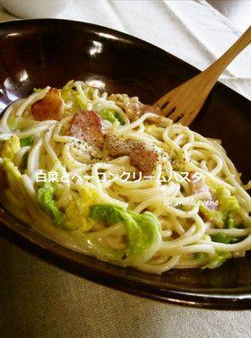 白菜とベーコン(^ω^)クリームパスタ