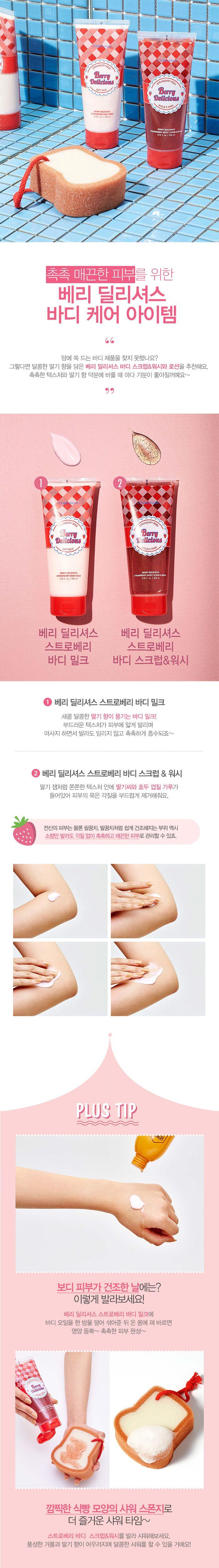 뷰티뉴스│에뛰드