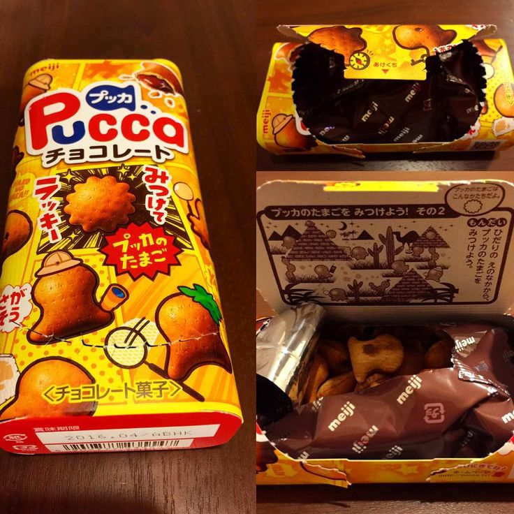 #boxfromjapan #golosinasjapon  #pucca , son pequeños bocadillos de #pretzel relleno con #chocolate  #pretzel snacks filled with #chocolate