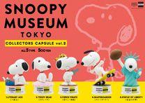 SNOOPY MUSEUM TOKYO<br>COLLECTORS CAPSULE vol.2-DP