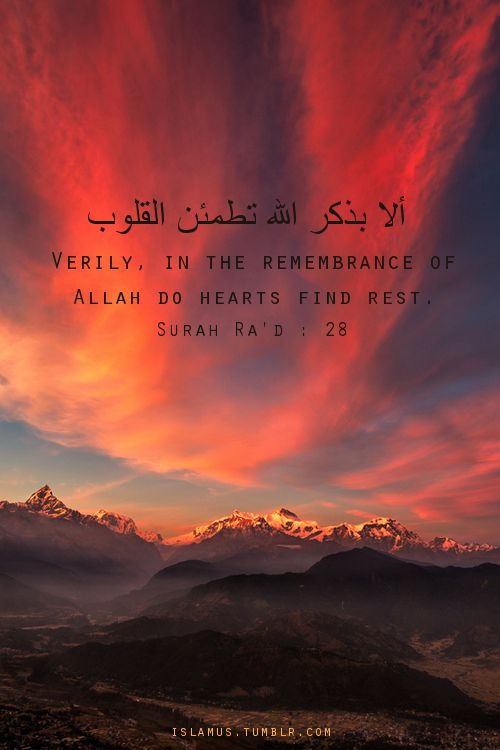 #peace #restyoursoul #remeberAllah