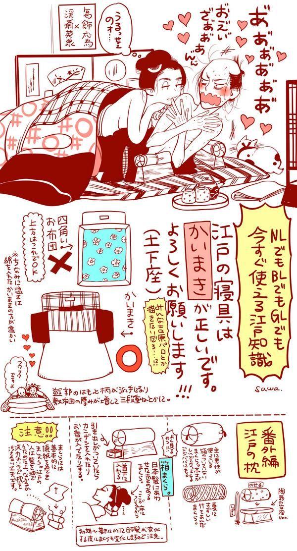 (1) ファボ魔ッチ血(@machisousaku)さん | Twitter