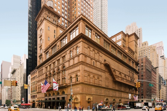 New York attractions: Carnegie Hall (SLIDE SHOW) or where Kate's graduation was held :-)