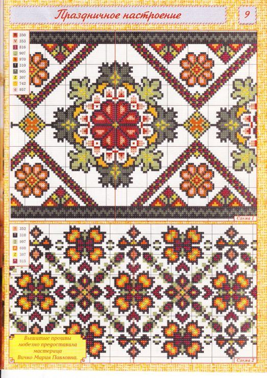 Gallery.ru / Фото #4 - орнаменты - irisha-ira