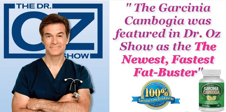 Recently, in a TV show Dr. Mehmat OZ has sued Garcinia Cambogia as 'Revolutionary Weight Loss Pills'. Click here for free trial bottels or read more.