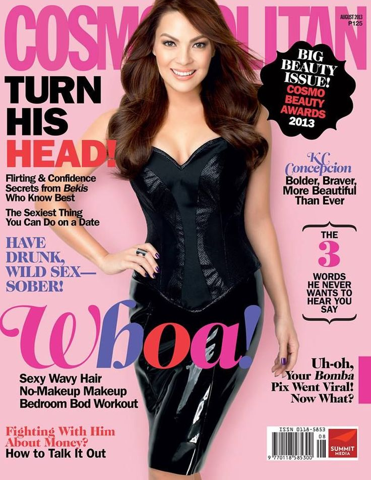 Cosmopolitan Magazine [Philippines] (August 2013) KC Concepcion
