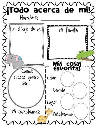 """Safari themed """"All About Me"""" poster in English/Spanish (freebie)"""