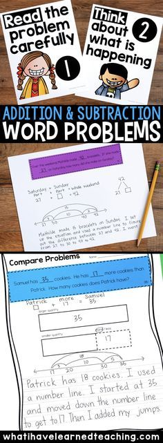 Addition and Subtraction Word Problems by Problem Type allow you to differentiate the numbers for your students and teach them to look at the context of a problem before working with the numbers. #wordproblems