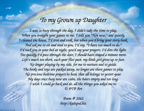 poems for daughters from mom | poetry for daughters a daughter is a blessing anniversary poems for ...