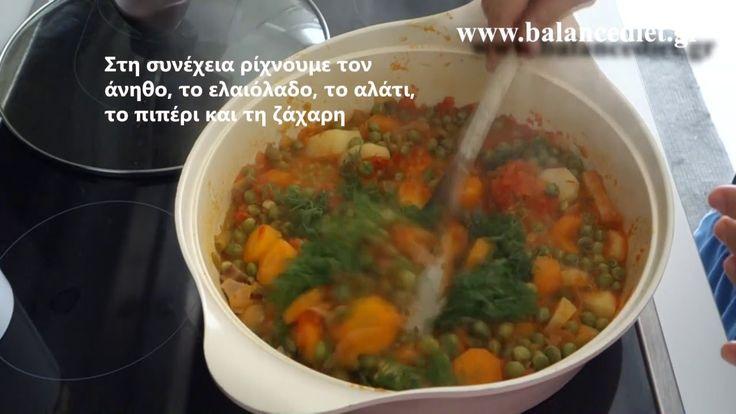 Αρακάς κοκκινιστός με πατάτες & καρότα!