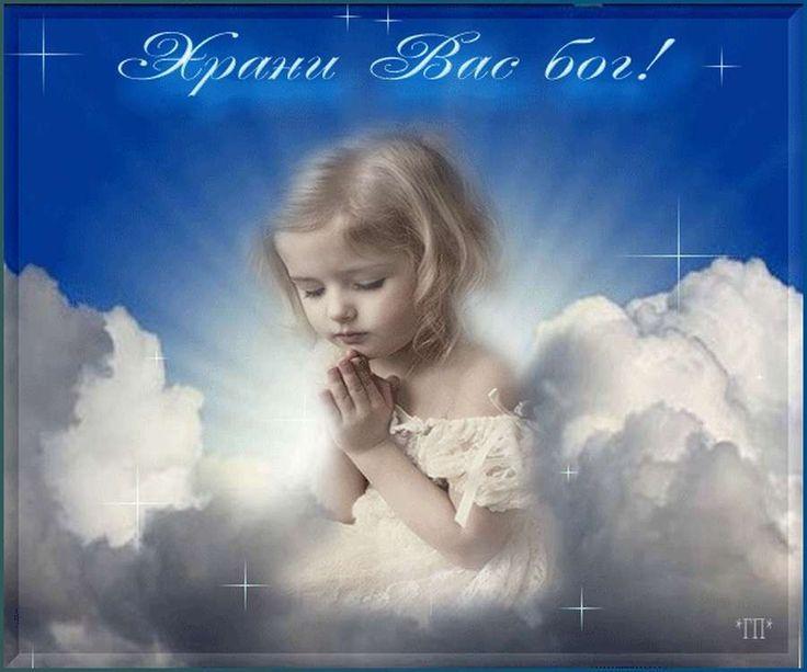 некоторых ангел тебе поможет открытка клинику профессора калиниченко
