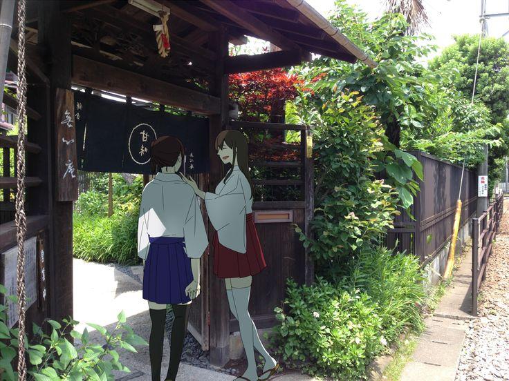 加賀さん、ここですよ! ここ!