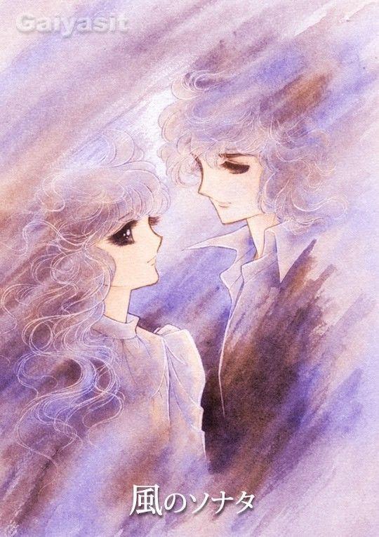Kase no Sonata 1982 by Hara Chieko.