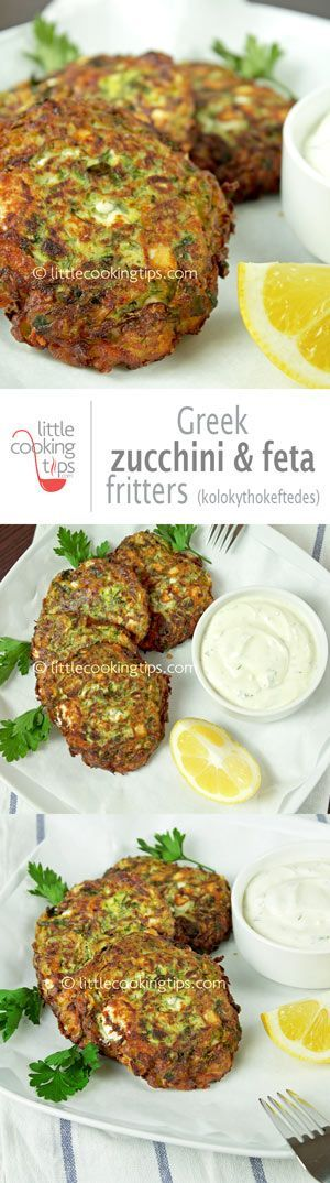Greek zucchini and feta fritters (Kolokythokeftedes). Adelicious vegetarian recipe, ideal for Meatless Mondays. Served as an appetizer or even a main dish with some tzatziki or a Greek salad on the side. Repin to your own inspiration board! #Greek #zucchini #patties #vegetarian #meatlessMonday