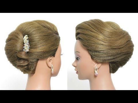 Simple French Roll Hairstyle For Long Hair Tutorial. Quick Updo - YouTube