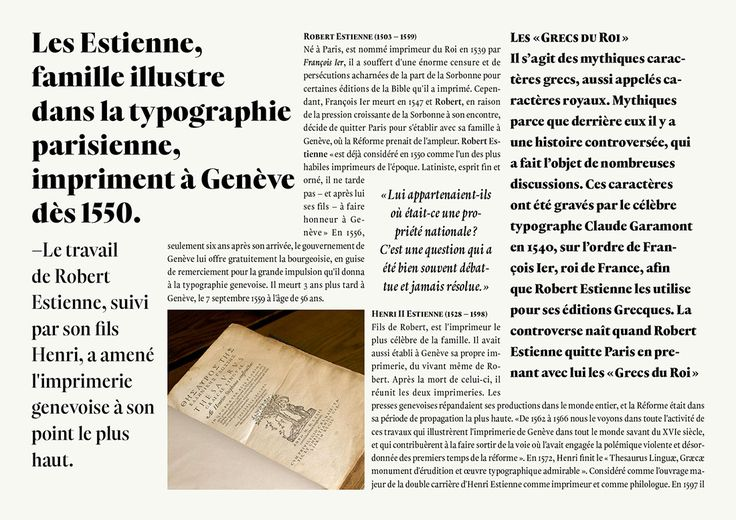 What Would the City of Geneva Look Like as a Typeface? | Eye on Design