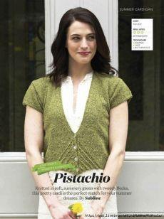 Жакет Pistachio.