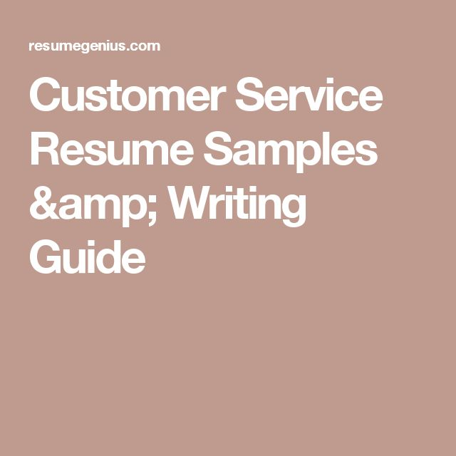 Qualifications On Resume Best  Resume Services Ideas On Pinterest  Resume Styles  Free Resume Printable with Pr Resume Sample Pdf Customer Service Resume Samples  Writing Guide How To Write A Winning Resume