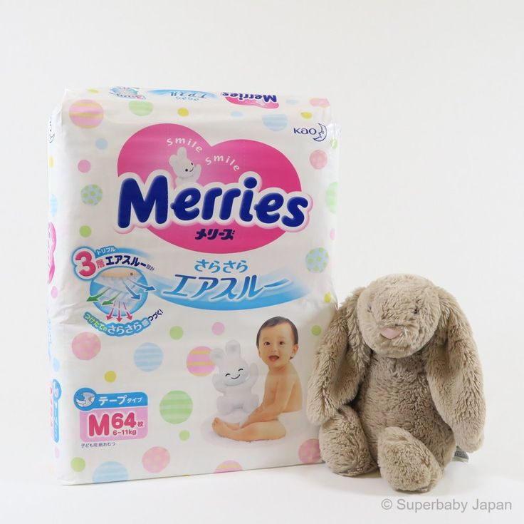 Superbaby Japan - Merries nappies - Medium - 64 pieces (single pack)