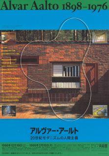 Alvar Aalto. Sezon museum of art, Tokio, Japani, 1998-1999