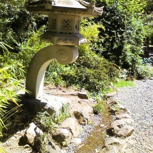 Jardín Japonés - Parque Metropolitano de Santiago en Bogotá 5