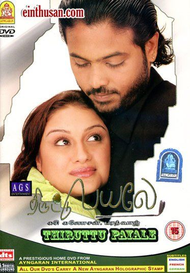 Thiruttu Payale Tamil Movie Online - Jeevan, Abbas, Sonia Agarwal, Malavika and Vivek. Directed by Susi Ganesan. Music by Bharathwaj. 2006 [A] w.eng.subs