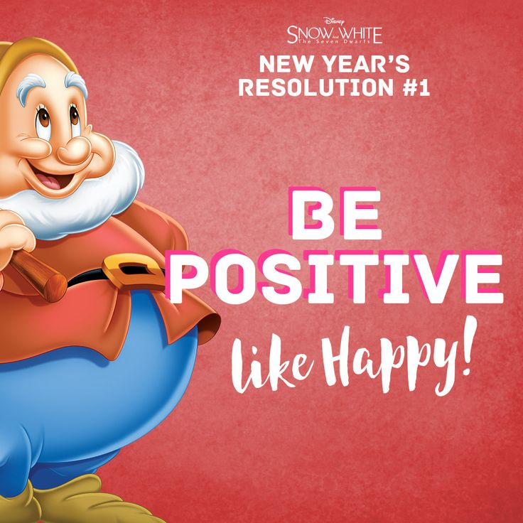 Disney's Snow White and the Seven Dwarfs New Year's Resolution #1