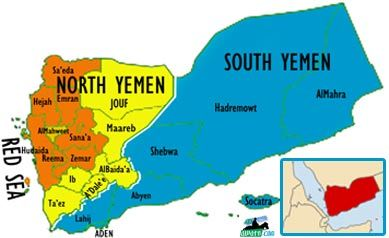 History: Pictured above is a map of North and South Yemen in 1990. There was a civil war in Yemen between North Yemen and South Yemen. In 1990 both countries decided that both sides could merge together and become one country. A unified parliament was formed and a constitution was made