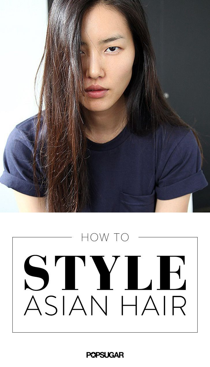 Asian hair can be a struggle to style — your strands are so slippery and rarely hold a curl! These tips will whip your hair into shape and get it to behave!