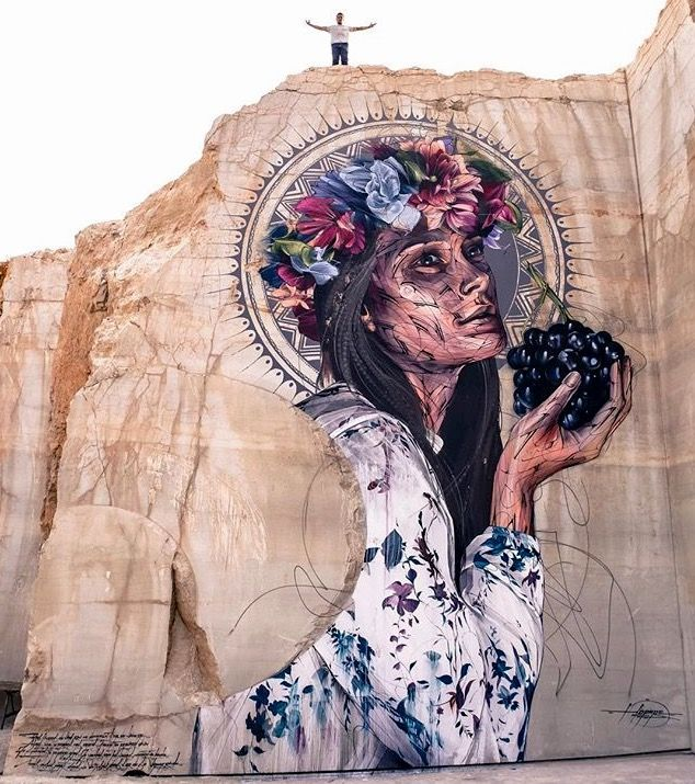 by Hopare in Villars-Fontaine, FR, 9/17 (LP)