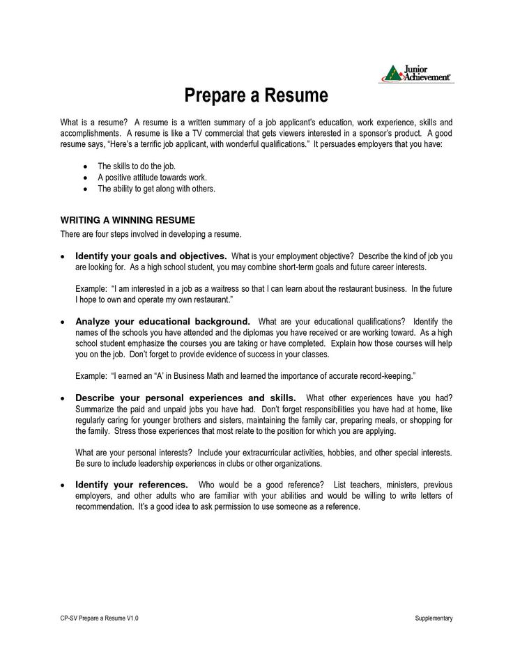 tcrb free resume builders httpwwwjobresumewebsitetcrb - Free Resume Builder For High School Students