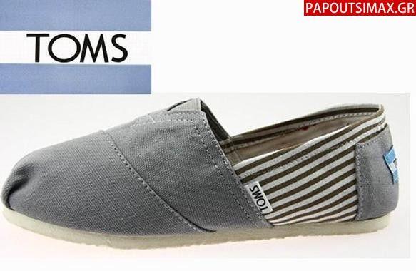 Tom's Grey Stripes
