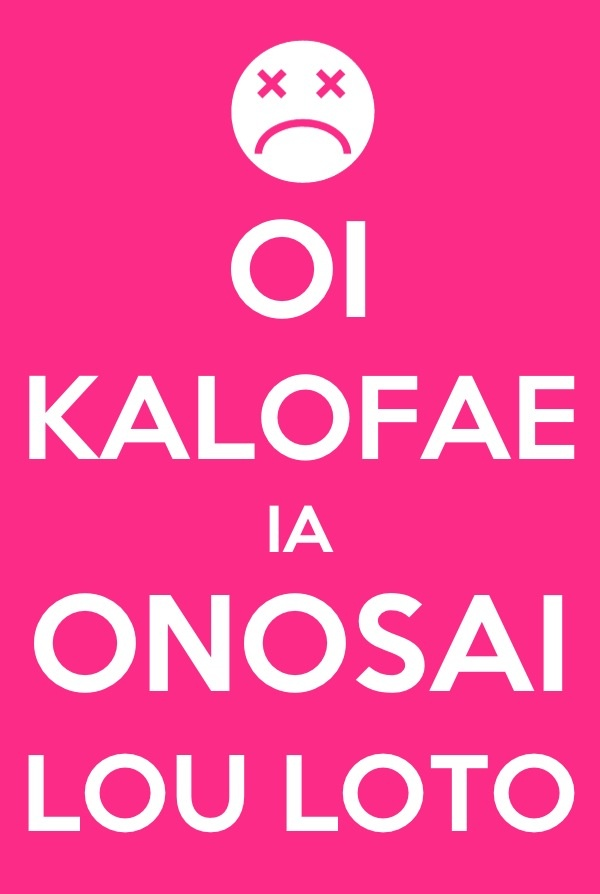 #samoan #language #keepcalm