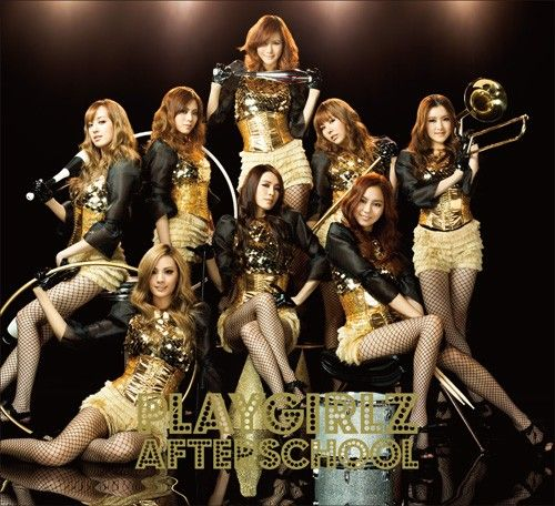 Pledis Entertainment's managing director drops details on After School's upcoming releases #allkpop #Kpop