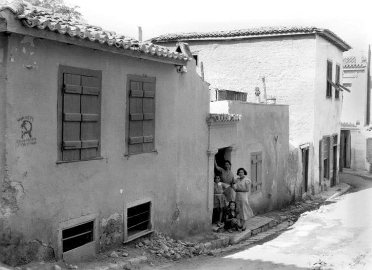 ΑΘΗΝΑ, ΠΛΑΚΑ, 1933. Η οδός Αγίων Αποστόλων.