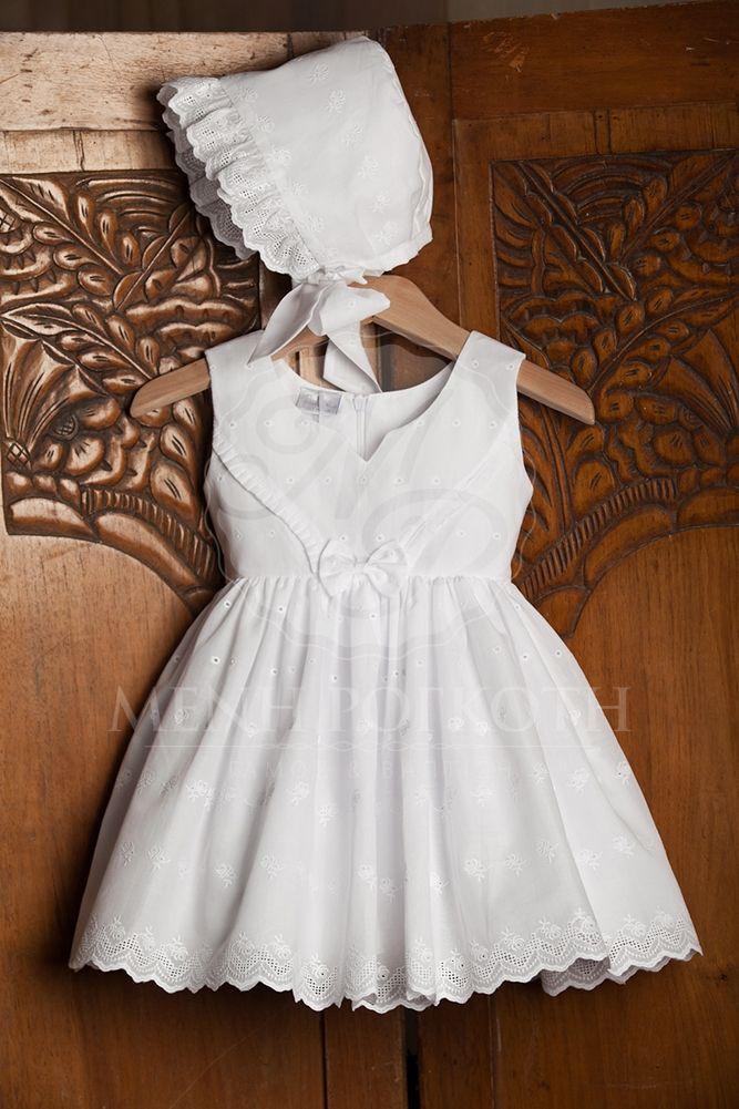 Βαπτιστικό ρούχο για κορίτσι λευκό μπροντερί