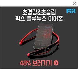 스마트폰의 또 다른 기능, NFC의 종류와 사용법최근 몇 개월 사이에 스마트폰의 성능이 눈에 띄게 발전하면서 다양한 부가 기능도 함께 성장하고 있다. 그 중 NFC(Near Field Communication)는 최근 가장 주목을 받고 있는 기술 중 하나로 블루투스와 함께 대표적인 근거리 무선통신 기술이다. NFC는 약 10cm 이내의 가까운 거리에서 데이터를 주고받으면서 스마트폰의 활용 범위를 넓혀주고 있는데, 불과 몇 개월 전만 하더...