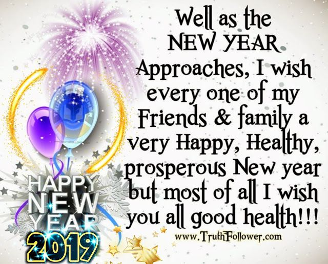 New Things Are On Your Way Newyear2019 Quotes About New Year New Year Quotes For Friends New Years Eve Quotes