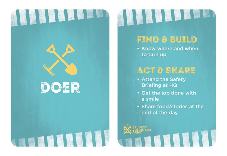 Project Team Role - Doer