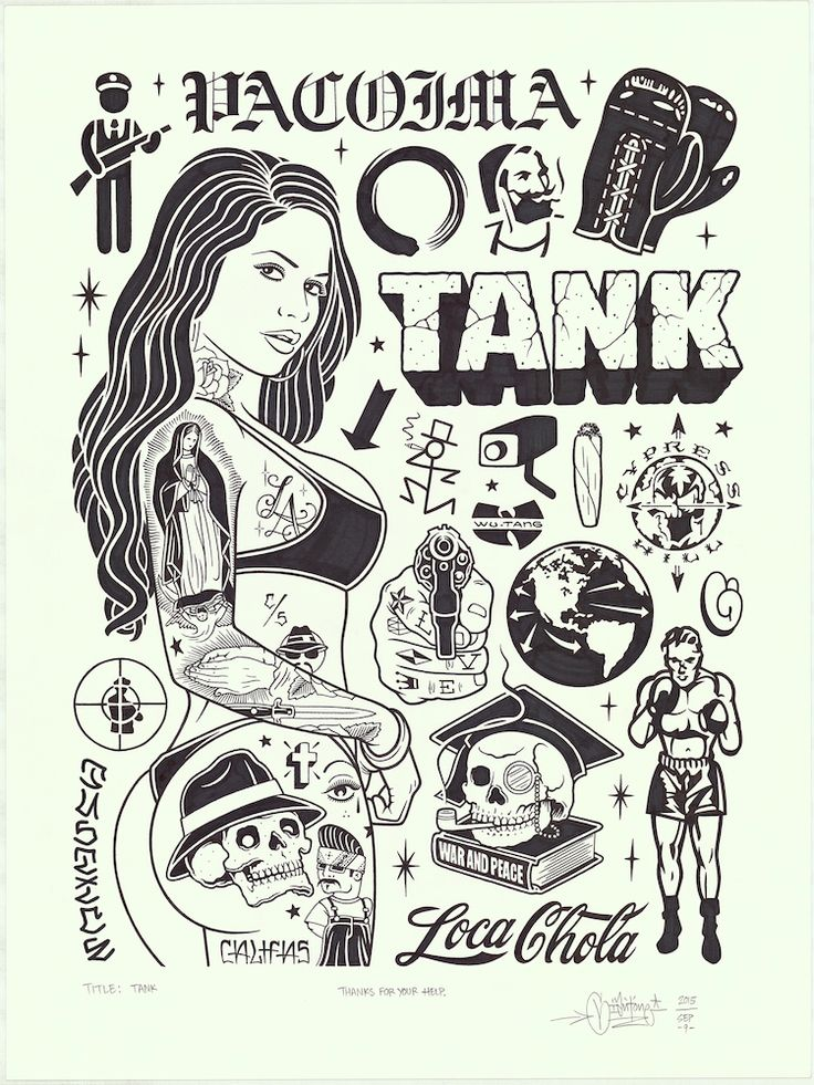 """Tank"", 2015."