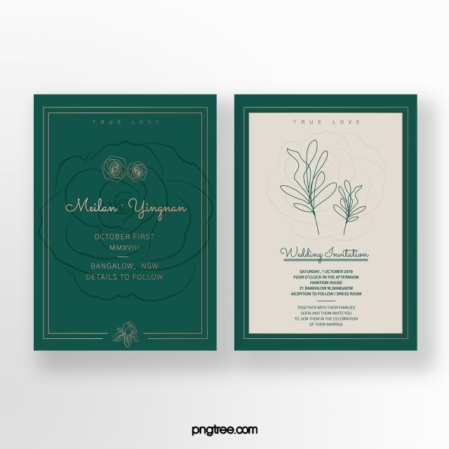 Emerald Gold Double Sided Wedding Invitation Letter Photography Wedding Invitations Logo Design Template