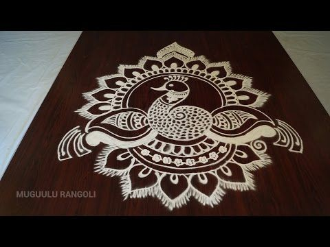 freehand rangoli patterns || simple mango kolam designs without dots ||  without dots muggulu - YouTube