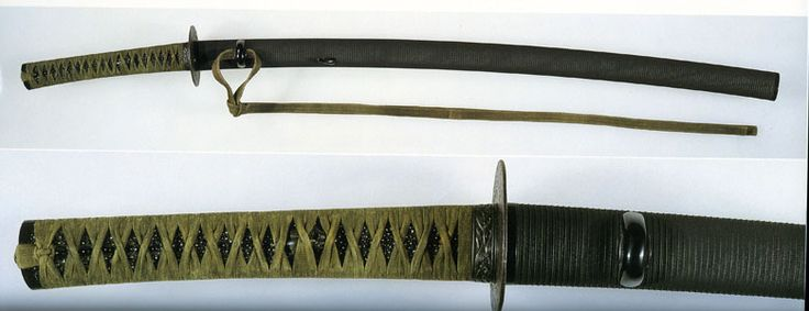 Japanese Art Swords