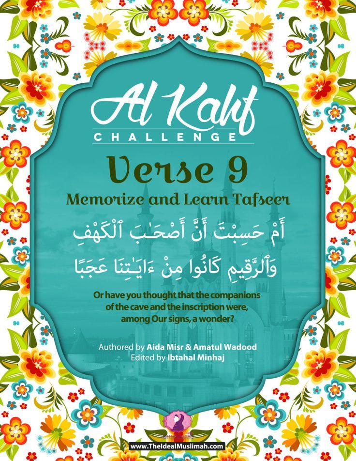 Series – Al-Kahf Verse 9