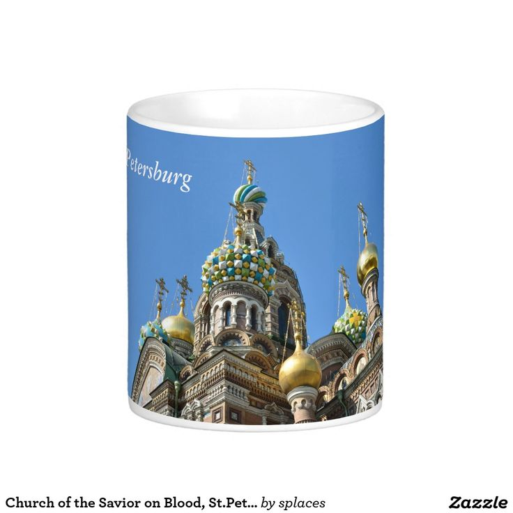 Church of the Savior on Blood, St.Petersburg Russia Coffee Mug