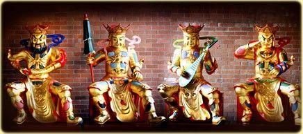 four heavenly kings - photo #9