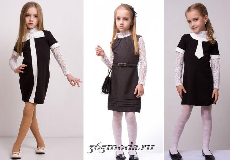 Жми! Модная школьная форма 2019-2020 для девочек и ...